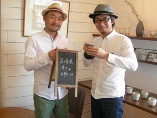 宮崎ケーブルテレビ「街ナビ!」取材の様子_c0156749_1964392.jpg