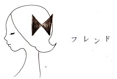 個展「ガールフレンド」_f0158767_910960.jpg