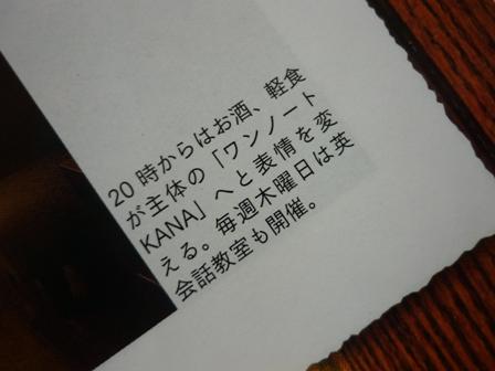 f0189867_10493988.jpg