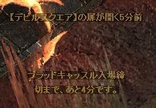 f0233667_18491232.jpg