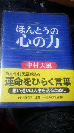 f0073770_145073.jpg