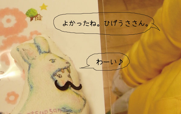 渋谷ロフト展示ありがとうございました&サイン会の様子_f0223074_22453878.jpg