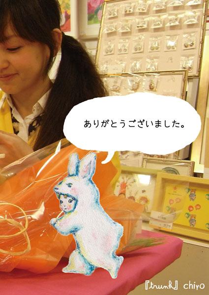 渋谷ロフト展示ありがとうございました&サイン会の様子_f0223074_22473362.jpg
