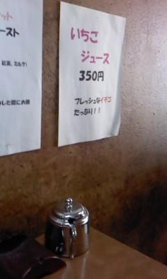 桜前線_c0154876_16414753.jpg