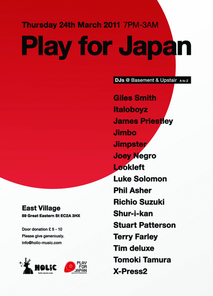 PLAY FOR JAPAN@EAST VILLAGE_a0093778_2120562.jpg