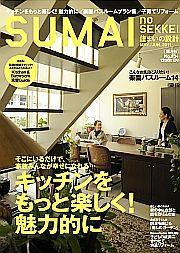 雑誌掲載のお知らせ@甲府の家_c0131878_18473423.jpg