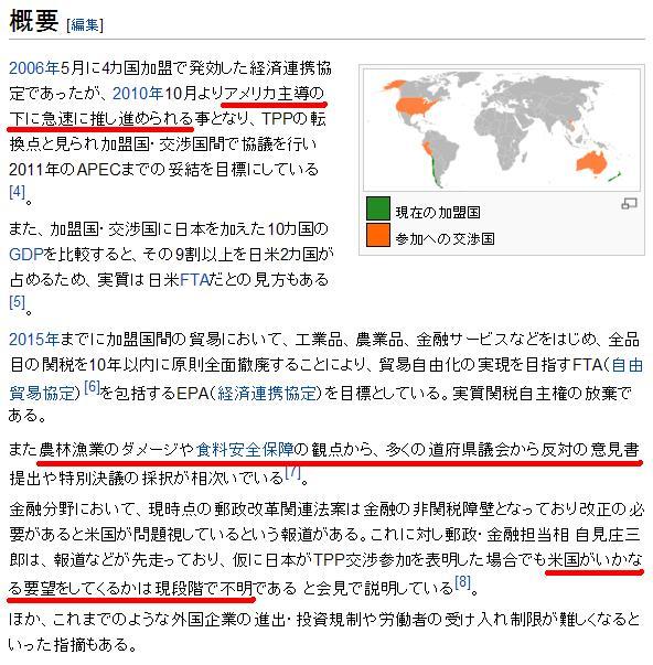 3.11同時多発地震 18 [放射能詐欺はインフルと同じ]_d0061678_1926399.jpg