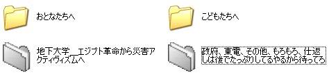d0017381_20462650.jpg