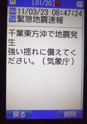 b0097482_1849208.jpg
