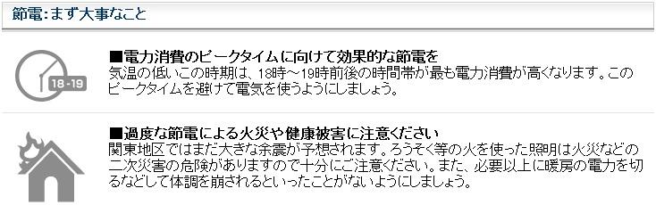 c0160488_1646275.jpg