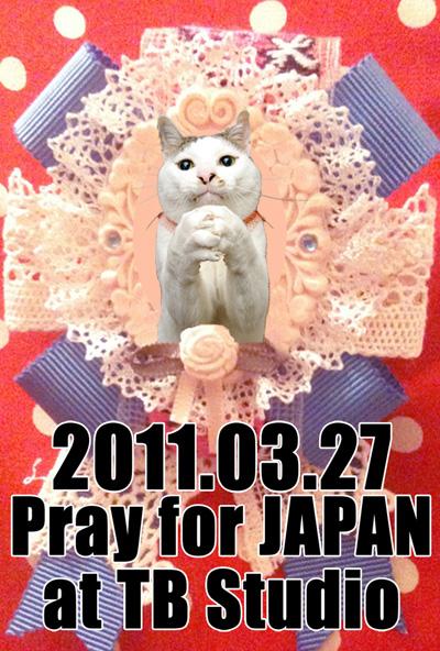 緊急イベント 3月27日(日)開催!!!_d0231288_1951961.jpg
