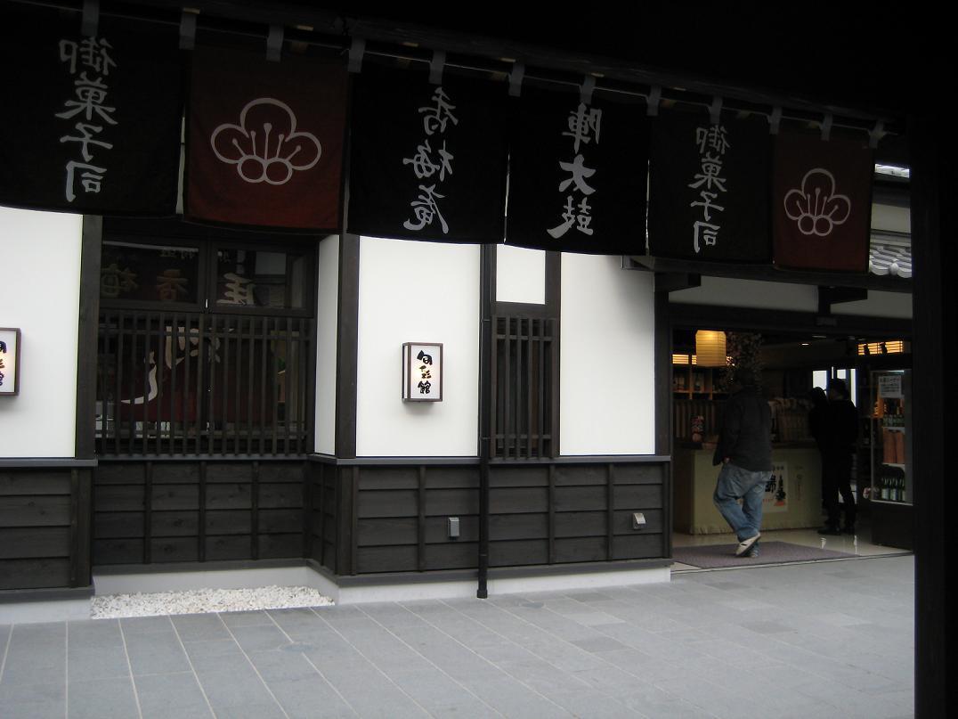 ✾✾✾桜の馬場 城彩苑✾✾✾ 熊本の新名所完成!!!_a0139595_2011912.jpg