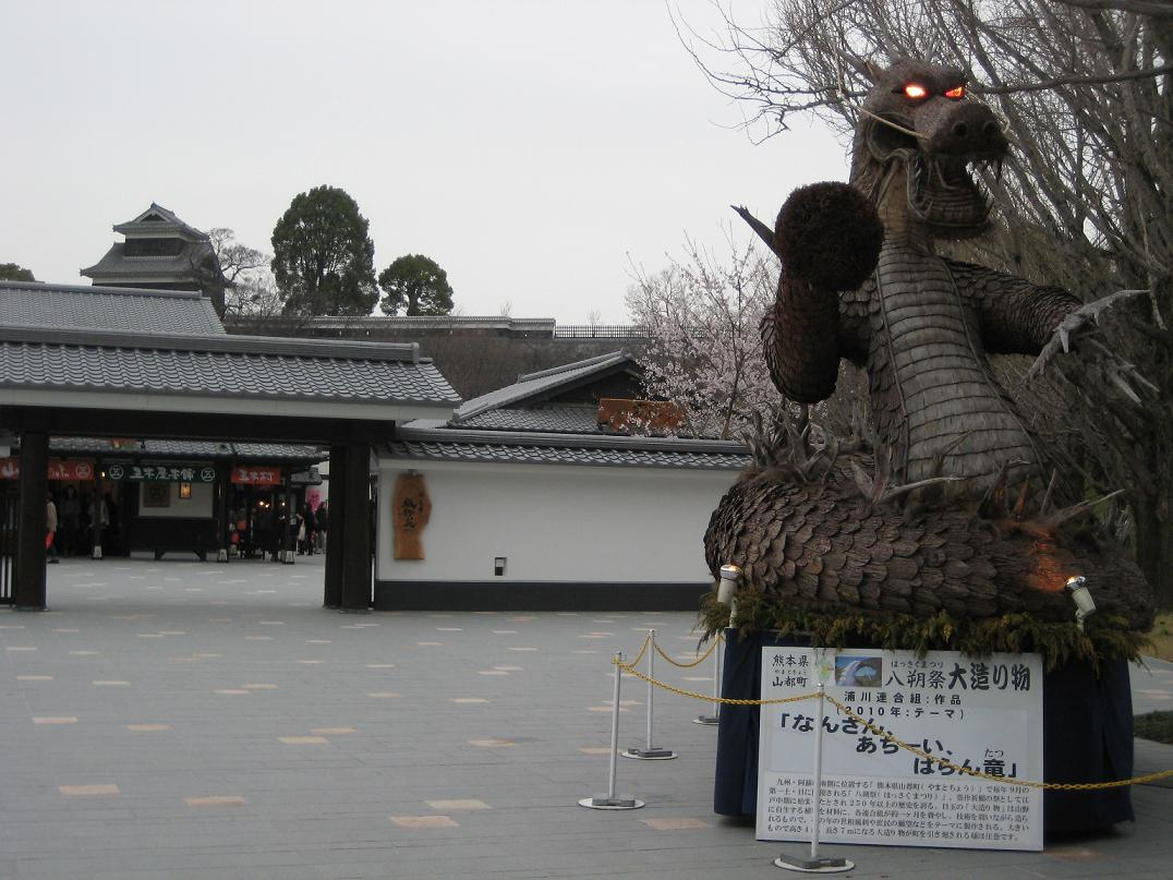 ✾✾✾桜の馬場 城彩苑✾✾✾ 熊本の新名所完成!!!_a0139595_2081399.jpg