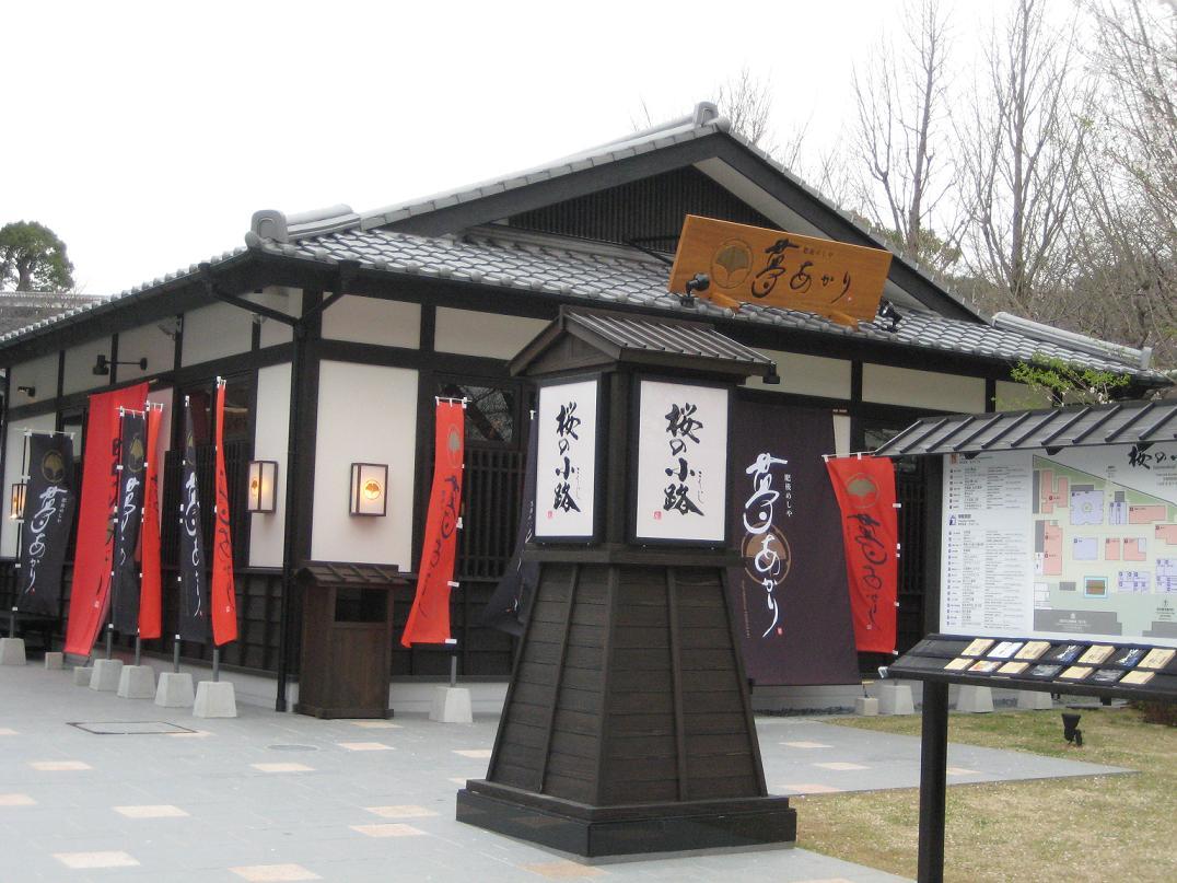 ✾✾✾桜の馬場 城彩苑✾✾✾ 熊本の新名所完成!!!_a0139595_2084536.jpg