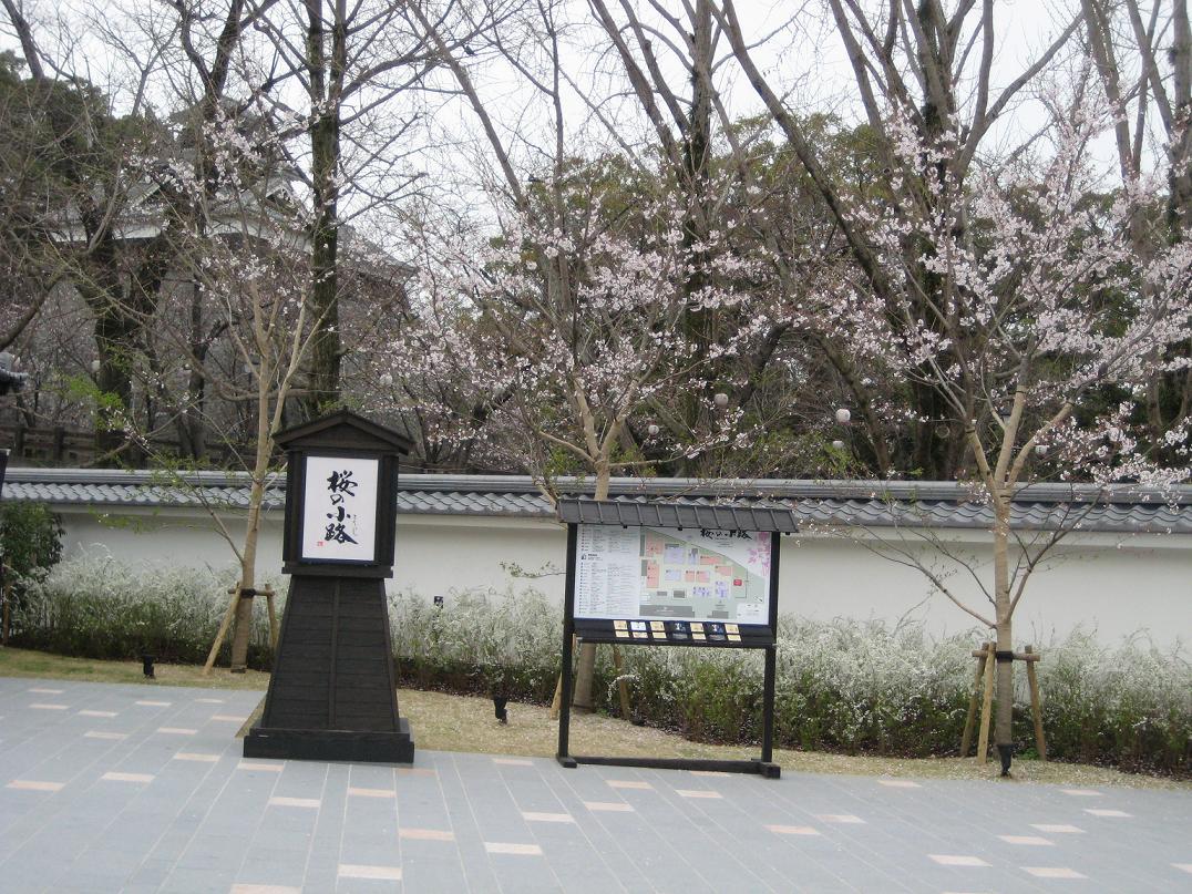 ✾✾✾桜の馬場 城彩苑✾✾✾ 熊本の新名所完成!!!_a0139595_2085781.jpg