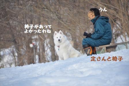 f0212597_1735124.jpg