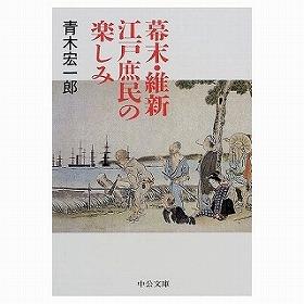 日本の治安・秩序の良さ_c0187004_1111911.jpg