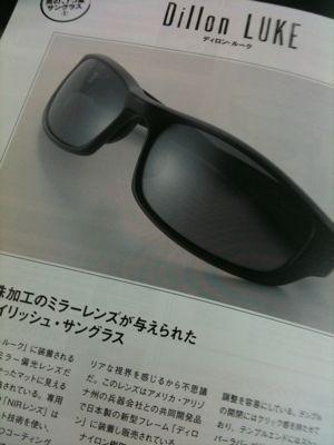雑誌にでてます_f0191715_12292834.jpg