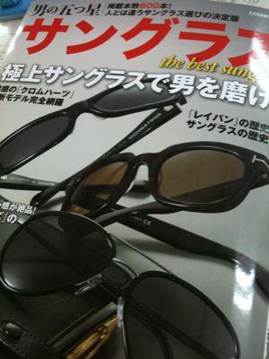 雑誌にでてます_f0191715_12292929.jpg