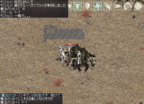 b0056117_611226.jpg