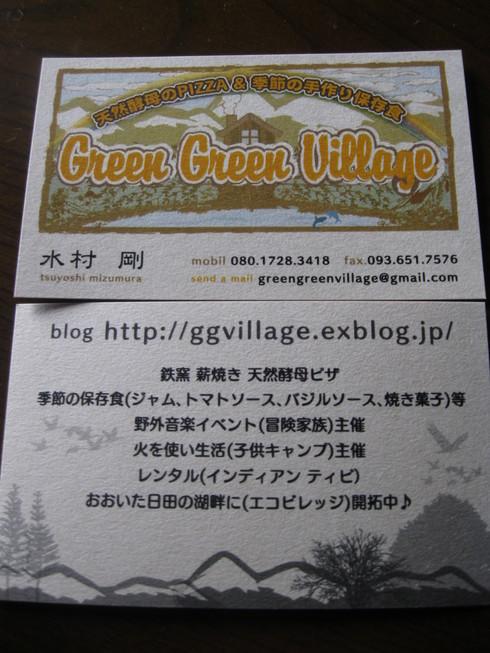 「NEW名刺」~~_a0125419_929578.jpg