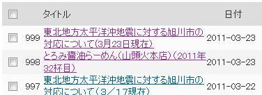 b0128821_102534100.jpg