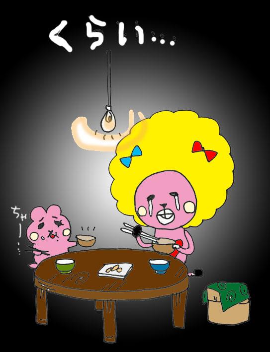 カツオのカルパッチョと納豆ディップ_d0159822_12514620.jpg