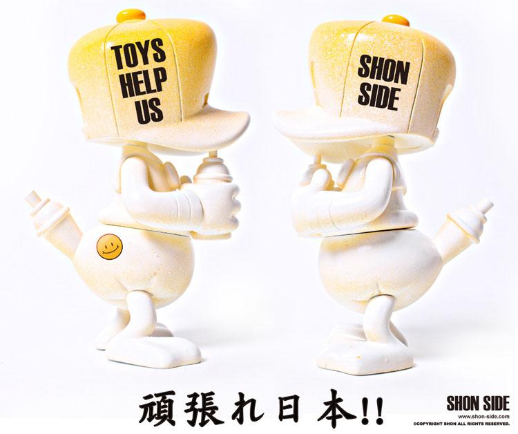 TOYS HELP US x Shon._a0077842_142132.jpg