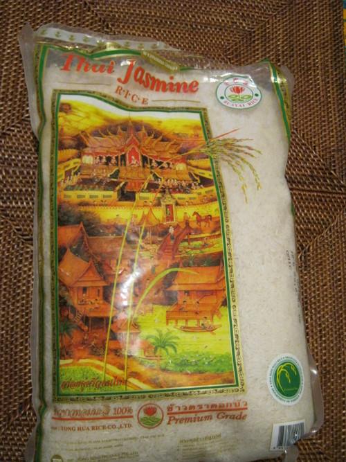 米とヘナパウダーが一緒に売ってる店_d0223445_151576.jpg