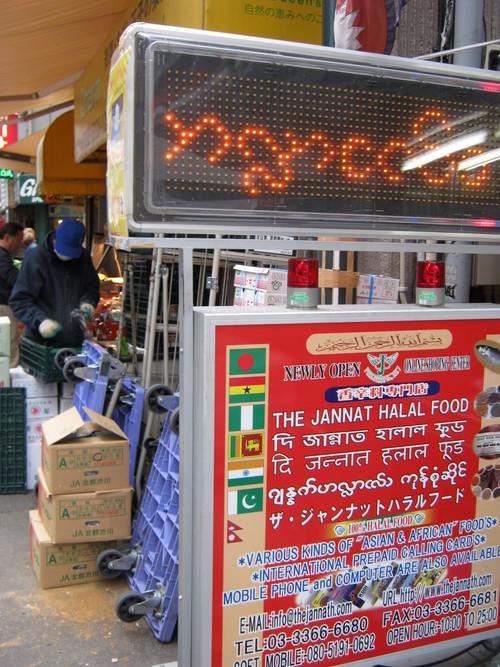 米とヘナパウダーが一緒に売ってる店_d0223445_152410.jpg