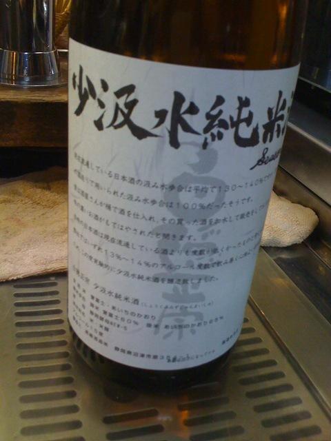 """夜ベルクスタート♪純米酒\""""白隠政宗\""""常陸野ネスト\""""ホワイトエール\""""ご用意できました!ご来店お待ちしております♪ #beer #sake_c0069047_17564918.jpg"""