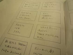 f0173885_1395557.jpg