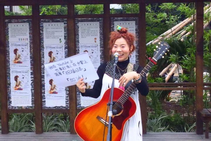 キナコガーデンライブ@台北国際花卉博覧会[五感的庭] その2 _f0115311_17243040.jpg