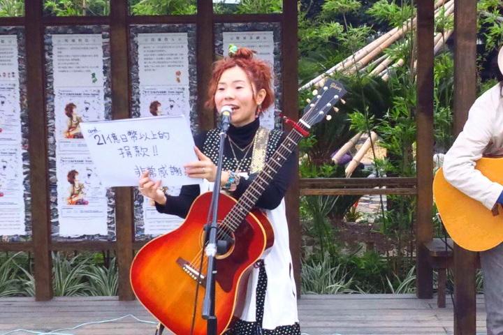 キナコガーデンライブ@台北国際花卉博覧会[五感的庭] その2 _f0115311_17243099.jpg
