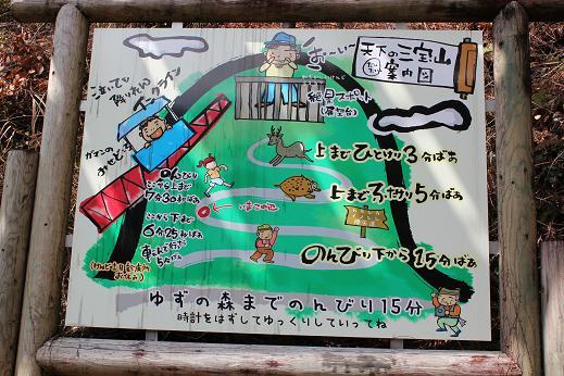 三宝山②_e0101917_9202525.jpg