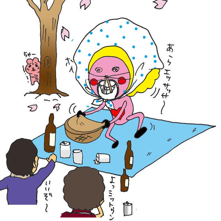 ごま油香る セリと小女子の春色丼_d0159822_1391953.jpg