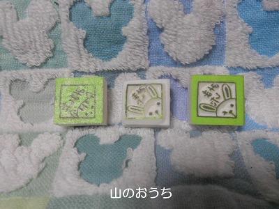 f0085327_20515472.jpg