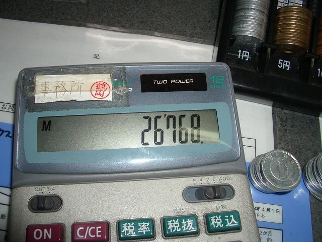 f0056935_2064936.jpg