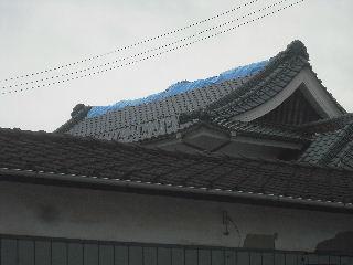 瓦屋根・・緊急工事_f0031037_19201237.jpg