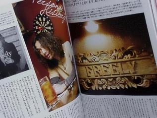 月刊ポジション_c0181538_17161721.jpg
