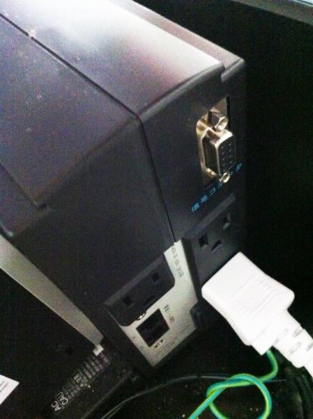 これで計画停電も大丈夫? 家庭用バッテリー充電 UPSを購入した_f0104645_0132726.jpg