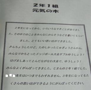 b0153550_16151824.jpg
