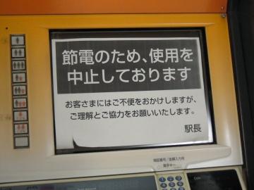 f0099455_1517997.jpg