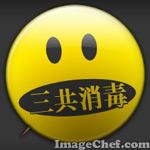 b0075157_1143641.jpg