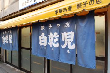 水曜日のお散歩_c0181457_0301294.jpg