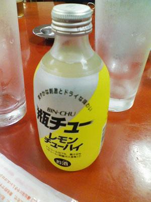 味仙_b0121563_11295243.jpg
