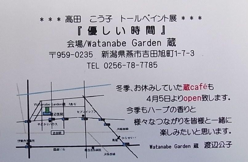 b0102868_725133.jpg