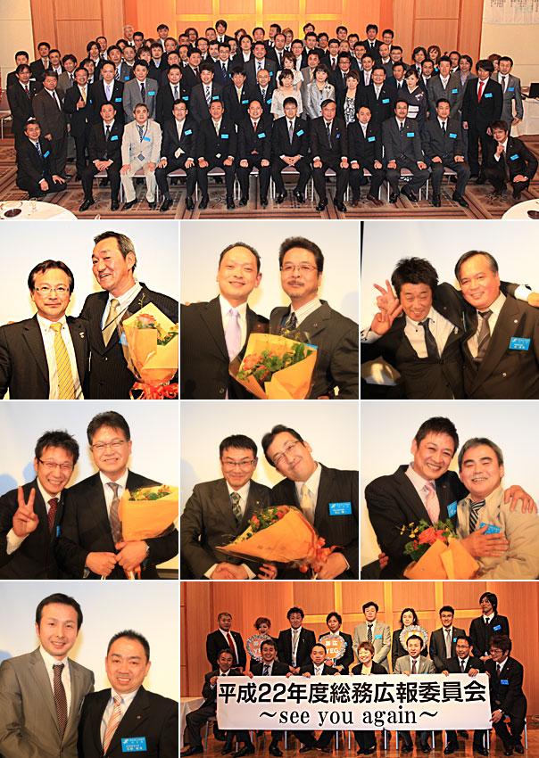 a0050669_20105278.jpg