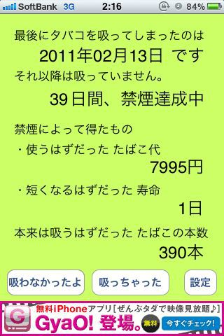 e0236077_2271177.jpg
