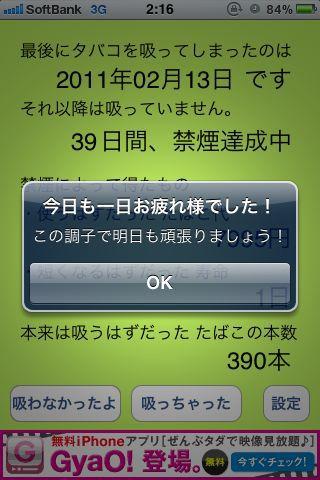 e0236077_2271778.jpg
